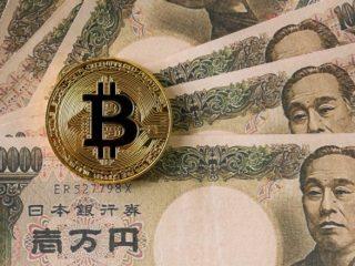 Monex CEO: Closer Crypto Exchange Oversight 'Common Sense' - CoinDesk