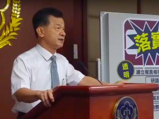 Taiwan Eyes November Deadline for Bitcoin AML Regulation - CoinDesk