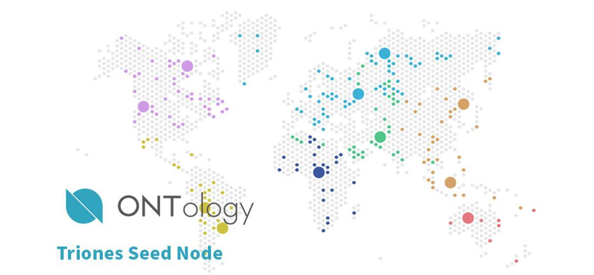 Ontology Announces Triones Seed Node Recruitment