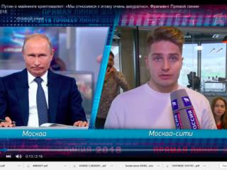 Putin: Russia Should Explore Blockchain to Avoid Finance 'Limitations' - CoinDesk