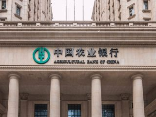 Chinese Banking Giant Trials Blockchain to Issue Land-Backed Loans - CoinDesk