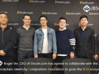 Bitcoin.com Partners With Jeju Blockchain Smartcity Association to Spread BCH Adoption