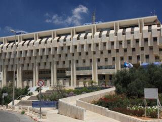 Bank of Israel Drafts Model of a Digital Shekel
